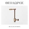 "BEATA HLAVENKOVÁ ""Theodoros"" [LP + MP3, 2013]"