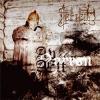 """HELHEIM """"Av Norrøn Ætt"""" [LP, 1997]"""