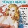 """TOKYO BLADE """"No Remorse"""" [LP, 1989]"""