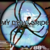 "MY DYING BRIDE ""34,788%...Complete"" [double LP, 1998/2014]"